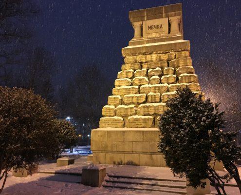 Andare a Sofia come turisti