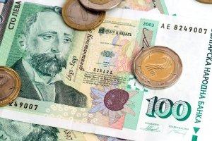 La valuta Bulgara si chiama lev
